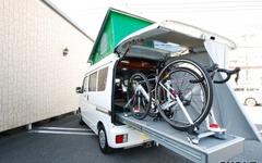 【キャンピングカーショー16】自転車を積載「ツメルンダー」にオフィスカー…面白キャンパー続々 画像