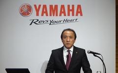ヤマハ発 柳社長「円高影響は商品効果とコストダウンで吸収する」 画像