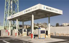 東京ガス、さいたま市にオンサイト式水素ステーションの運営を開始 画像