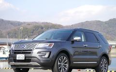 【フォード エクスプローラー タイタニアム 試乗】今が買い? フォード・ジャパン最後のニューモデル…中村孝仁 画像