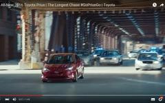 新型 プリウス が警察とカーチェイス…もう1本のスーパーボウルCM[動画] 画像