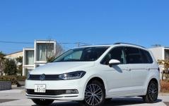 【VW ゴルフトゥーラン 新型】先代の魅力をさらに増し、ミニバン市場に攻勢 画像