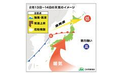 今週末は「春の嵐」、日本気象協会が交通機関の乱れなど注意喚起…「真夏日」の可能性も 画像