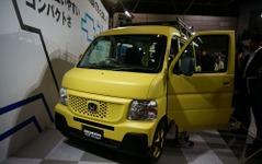 【キャンピングカーショー16】ホンダ ホビオ フレックス コンセプト、アレンジ多彩な活動基地 画像