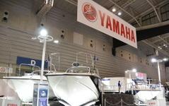 【ジャパンボートショー16】ヤマハ発が出展、テーマは「海、とびきりの週末」 画像