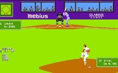 懐かしのドット絵、裏ワザも完全再現…PS4「燃えろ!!プロ野球」 画像