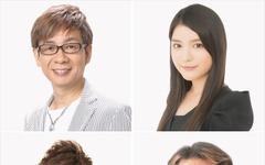 アニメ「モンスター・ホテル」続編、稲川淳二が怪談の腕買われドラキュラ役 画像