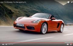 ポルシェ 718 ボクスター、名車の血統受け継ぐスポーツカー[動画] 画像