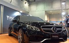 【大阪オートメッセ16】BEWITH、FOCAL最新モデルを出展…500万円超えのハイエンドシステム試聴会も 画像