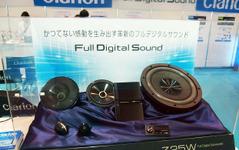 【大阪オートメッセ16】クラリオン、フルデジタルサウンドシステムを関西初公開…試聴は連日盛況 画像