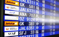 中部国際空港セントレア、国際線の着陸料を初年度最大無料に 画像