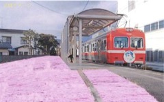 岳南電車・ジヤトコ駅前を花の名所に…プロジェクトが始動 画像