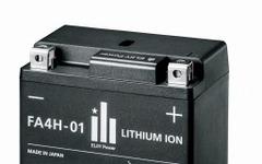 エリーパワー、HRCモトクロッサーに始動用リチウムイオンバッテリーを提供 画像