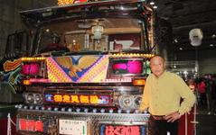【大阪オートメッセ16】『トラック野郎』の一番星号が登場…今も続く「妥協のない」復元作業 画像