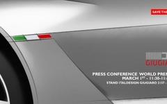 【ジュネーブモーターショー16】ジウジアーロ、初公開車を計画…新コンセプトカーか 画像