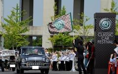 トヨタ博物館、クラシックカー・フェスティバルを5月29日に開催…募集車両を150台に拡大 画像