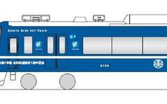 台湾鉄路の青い普快車、京急電鉄の線路走る…2月26日から 画像