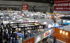 【スマートエネルギーウィーク16】FC EXPO、水素・燃料電池関連の280社が出展 画像