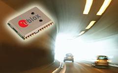 ユーブロックス、アンテザード3D推測航法による車両向けモジュールを発表…高精度測位を実現 画像