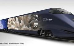 JR東日本の現代アート新幹線、4月29日から…大半を旅行商品として発売 画像