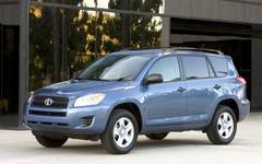 トヨタ RAV4 、米国でリコール112万台…シートベルトの不具合 画像