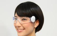 ウェザーニューズ、花粉による目のかゆみをカウントする「ポールングラス」モニターを募集 画像