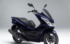 ホンダ 125ccスクーター PCX、新色ダークブルーを追加 画像