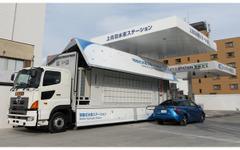 大阪ガス、上鳥羽水素ステーションが完成…京都初の移動式 画像