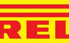 ピレリ、FCインテルとのユニフォームスポンサー契約を5年延長へ 画像