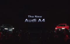 【アウディ A4 新型】開発者がエアロダイナミクスを語る[動画] 画像