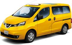 日産 NV200タクシー、「おもてなしセレクション」金賞を受賞 画像