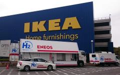 JXエネルギー、横浜IKEA港北内に水素ステーションを開所…大型商業施設では国内初 画像