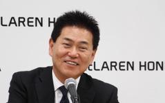 【F1】ホンダ、プロジェクト総責任者 新井康久氏が退任 画像