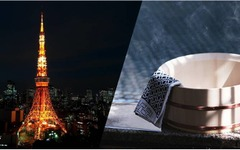 レクサス、東京タワー大展望台にお風呂を展示…究極のホスピタリティ体験 画像