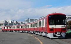 京急電鉄の新1000形1800番台、3月4日デビュー…記念切符やイベント列車も 画像