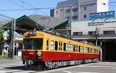 京阪石山坂本線の京阪線旧特急色600形がラストラン…3月21日 画像