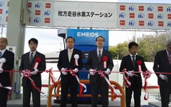 JXエネルギー、枚方市に水素ステーションを開所…関西圏初、全国19か所目 画像