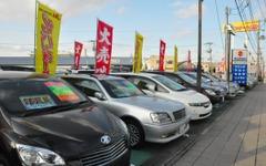 中古車購入、4人に1人は実車確認なし…プロト調べ 画像