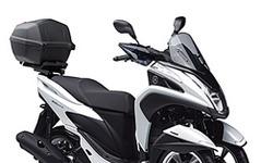 ヤマハ、三輪ATバイク トリシティ 快適セレクション発売…トップケースなど装備 画像