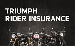 アクサダイレクト、トライアンフ専用任意バイク保険を発売 画像