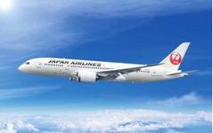 JAL、国際線旅客人数が5か月連続プラス…1月 画像