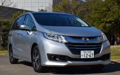 【ホンダ オデッセイ】ガソリンモデルは、快適性が大きく向上[写真蔵] 画像