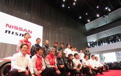 【SUPER GT】GT500日産勢、体制発表会で意気込み語る…田中 新総監督「最終戦まで全4台が王座圏内に」 画像