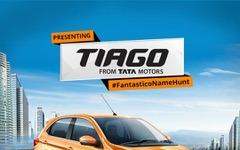 タタの新型コンパクト、ZICA から TIAGO に車名変更…ジカ熱の影響 画像
