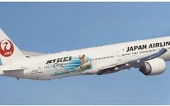「ジェット・ケイ」錦織選手をデザインした特別機、JAL国際線へ 画像