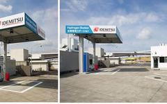 出光興産、同社初の商用水素ステーションを成田空港内で営業開始…3月15日 画像