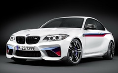 【ジュネーブモーターショー16】BMW M2クーペ、Mパフォーマンスパーツ設定 画像