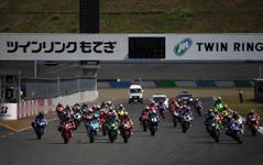 【全日本ロード 第3戦】スーパーバイクレース in もてぎ、3月26日よりチケット発売開始 画像