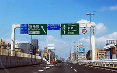 首都圏の高速道、4月から新料金へ…第三京浜など割安道路は値上がり 画像