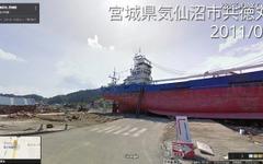 東日本大震災から5年、被災地のいま…ストリートビューが最新画像に 画像